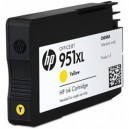 HP951XL AMARILLO CARTUCHO REMANUFACTURADO PREMIUM
